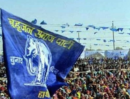 Bahujan Samaj Party aims to win at least 30 seats