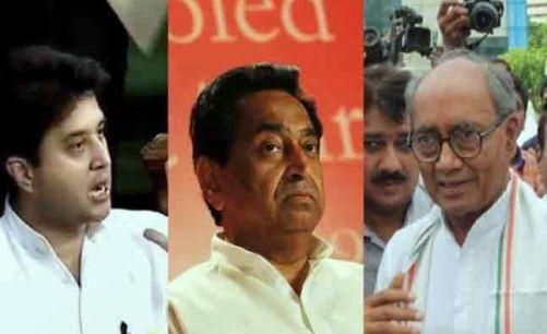 कांग्रेस के बड़े नेताओं की साख दांव पर
