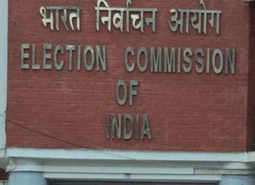 Election Commission's new initiative, 'permission' to be available online for assembly elections