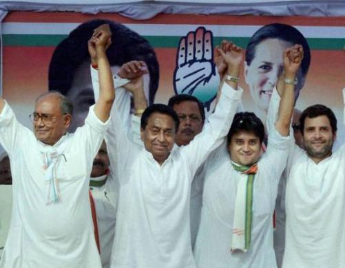 मध्य प्रदेश विधानसभा चुनाव में टिकट वितरण कांग्रेस के सामने 'बड़ी चुनौती'