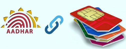 'सिर्फ़' आधार कार्ड के ज़रिये कराया है सिम कार्ड रिजस्ट्रेशन, तो भी बंद नहीं होगा मोबाइल नम्बर