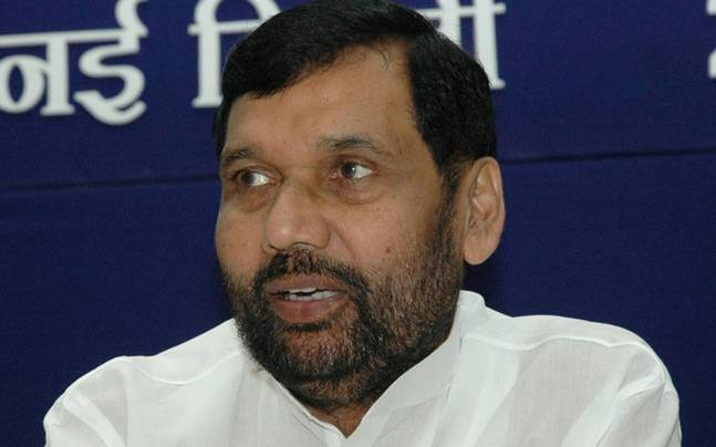 LJP, RLSP refute 2019 seat sharing reports in Bihar
