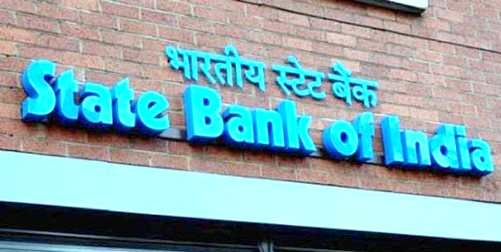 Let's know the new changes of SBI for the customers