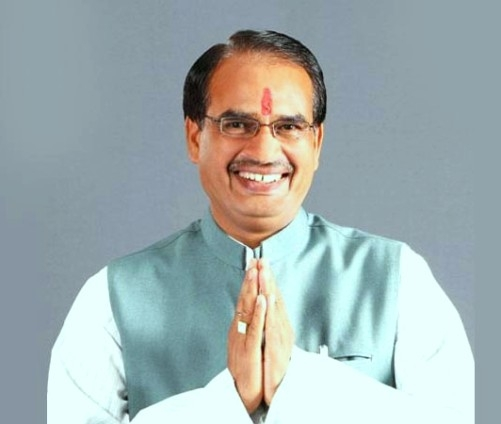 Complaint of Shivraj Singh Chauhan's advertisement to the election commission by Congress