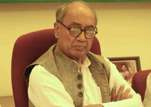 Pune Police can inquiry to Digvijay Singh in Bhima Koregaon violence case