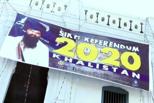 Khalistan supporting posters openly seen in Pakistan