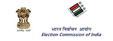 Publication of electoral rolls format on December 26