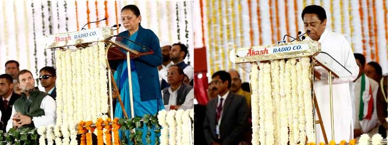 Governor administers oath of office to Kamalnath as Chief Minister