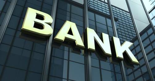 सरकारी बैंकों की रिकवरी में भी हुई उल्लेखनीय 'वृद्धि'