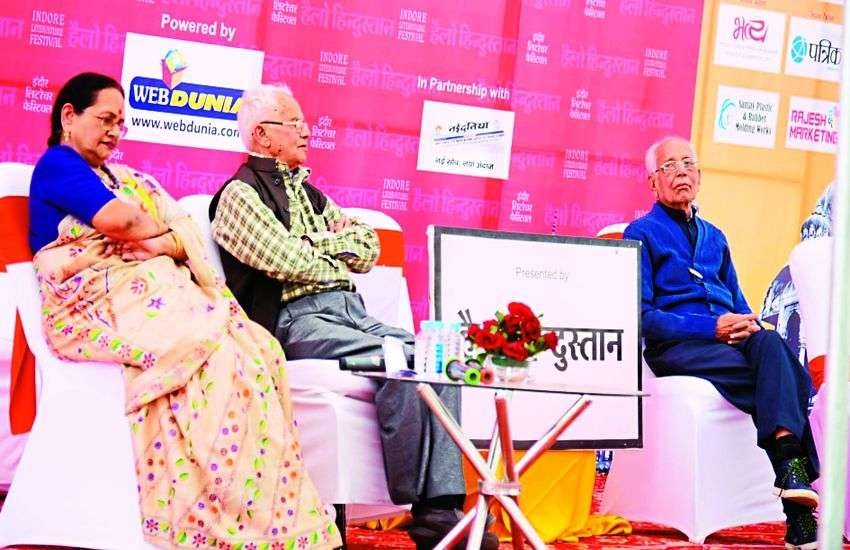 ​Indore gets its first Literary Fest