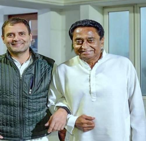 मध्य प्रदेश में सत्ता और संगठन दोनों के 'मुखिया' रहेंगे कमलनाथ