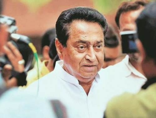Chief Minister Kamal Nath trying to give 'fair' administration