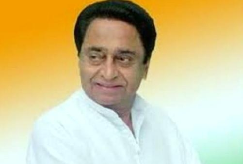 Once again the 'sensitivity' of Chief Minister Kamal Nath appears
