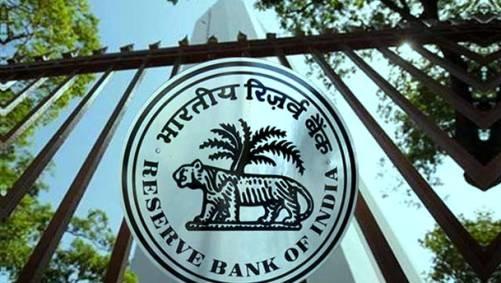 क्या मोदी सरकार के आगे 'बेबस' हुई रिज़र्व बैंक ऑफ़ इंडिया?