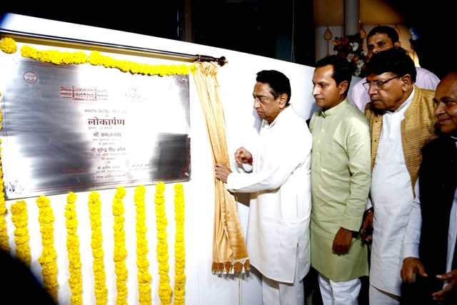 C.M. Kamal Nath For Promoting Tourism to Strengthen Economy