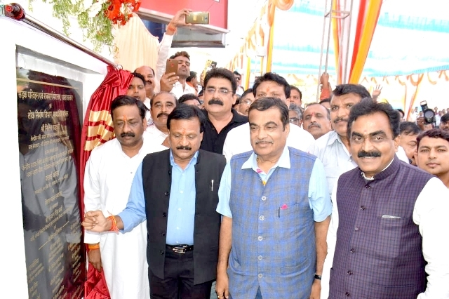 Union Minister Gadkari laid foundation of Fly over worth Rs. 758 crore in Jabalpur