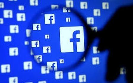 फेसबुक के नये फ़ीचर से अब आपकी प्राइवेसी होगी 'कंट्रोल'!