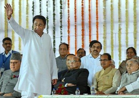 BJP opposes Kamal Nath Government's Gram Yuva Shakti Samiti