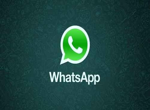 आईफ़ोन और एंड्राएड दोनों वर्जन पर काम करेगा व्हाट्सएप का नया फ़ीचर