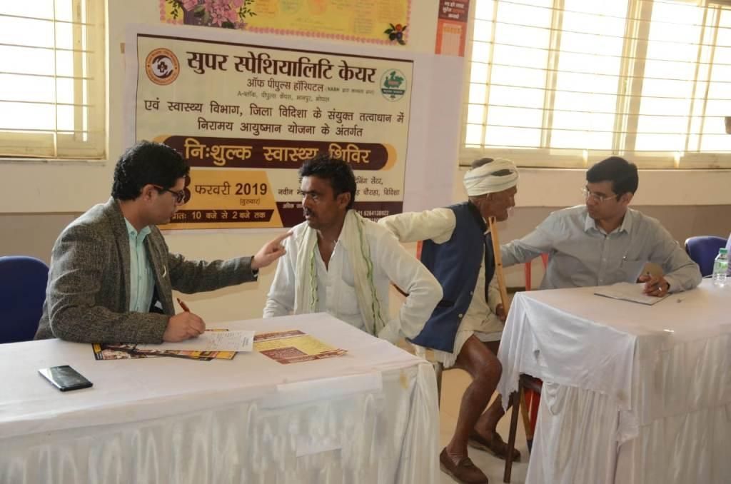 Super specialty Care of People's Hospital holds health camp in Vidisha