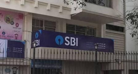 स्टेट बैंक ऑफ़ इंडिया ने शुरू की 'डोर स्टेप' बैंकिंग सुविधा