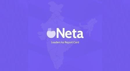 Neta ऐप से जानिये अपने जनप्रतिनिधियों को विस्तार से