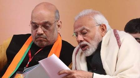 Negative report of 14 BJP MPs in 'feedback'