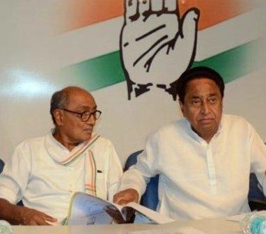 मुख्यमंत्री कमलनाथ ने किया 'खुलासा', भोपाल से लोकसभा चुनाव लड़ेंगे दिग्विजय सिंह