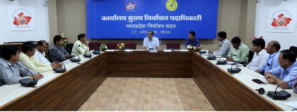 Jt. CEO MP told Telecom Service Providers to properly maintain 1950 toll free number