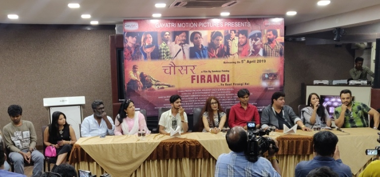 'Chousar Firangi' Film fully produced in Madhya Pradesh, releasing on April 5
