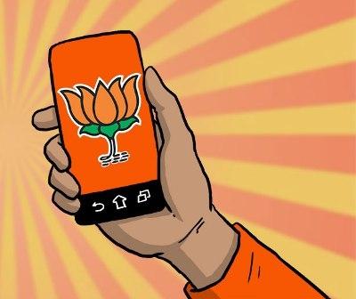 लोकसभा चुनाव के लिए भाजपा ने मध्य प्रदेश में उतारी भारी भरकम सोशल मीडिया टीम