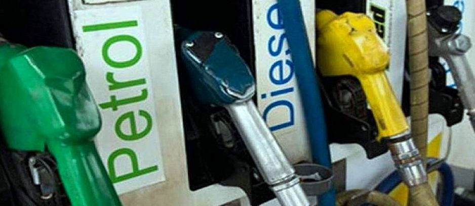 Be prepared for inflation, petrol-diesel may be expensive due to global reasons