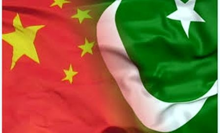 Pakistani brides being cheated from Chinese grooms