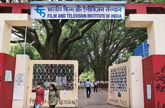 FTII first and only institute get AICTE approval for 5 courses under applied arts and crafts category