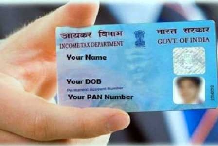 Now apply for the PAN card electronically