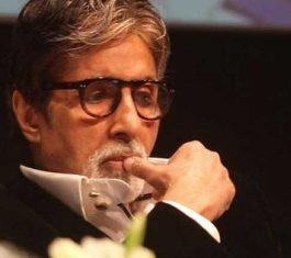 हैक हुआ अमिताभ बच्चन का ट्विटर अकाउंट