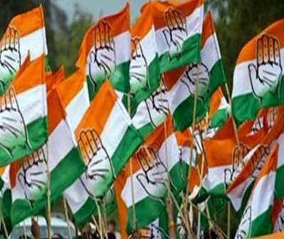 Uncertainty in the Congress!