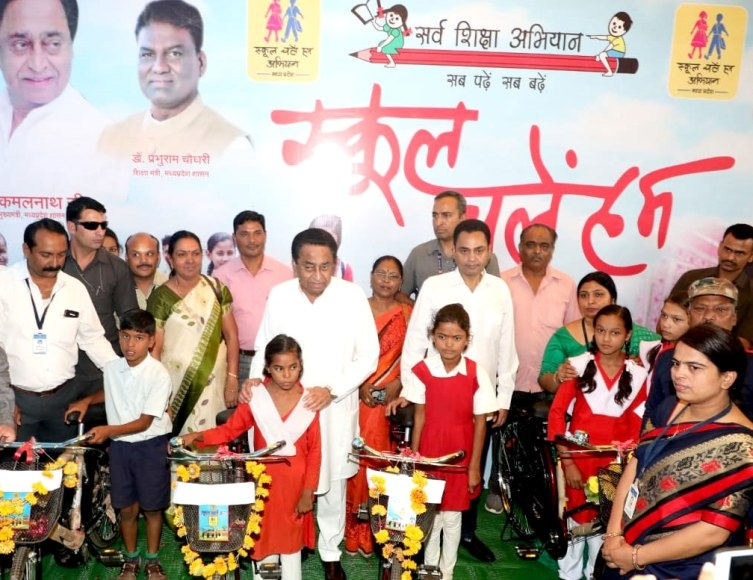 Every education deprived child must go to school: Kamal Nath