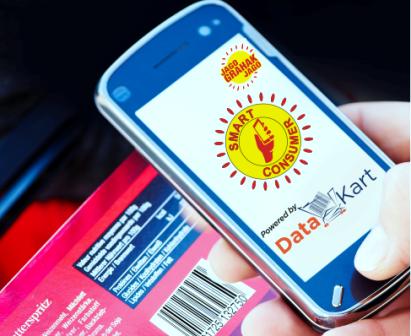 'Smart Consumer' ऐप से पता करें फूड प्रोडक्ट की पूरी जानकारी