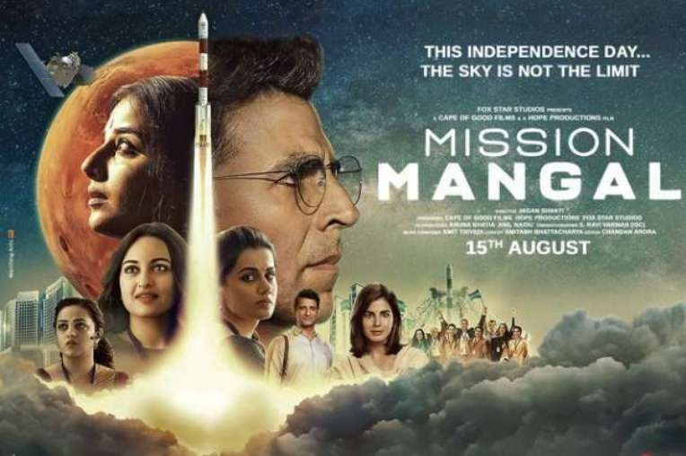 Mission Mangal Trailer: Akshay is ready to repeat India's proud moment