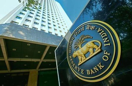 Avoid frauds on the name of RBI