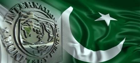 जानिए क्यों है पाकिस्तान में आईएमएफ के प्रति नाराज़गी?