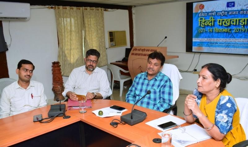 'Hindi Pakhwara' continues at Indira Gandhi Rashtriya Manav Sangrahalaya