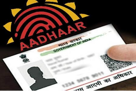 The way to update the address in the Aadhaar card becomes easier