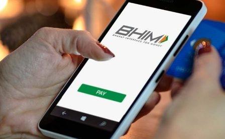 21 अक्टूबर को लॉन्च होगा भीम ऐप का नया वर्जन