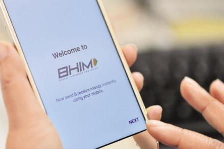 जानिए भीम ऐप के नये वर्जन की नई ख़ूबियां