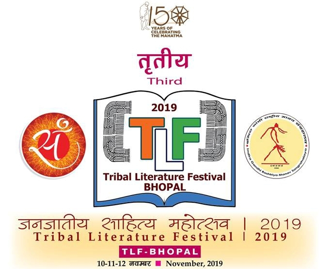 """Tribal Literature Festival-2019"" from November, 10 at IGRMS"