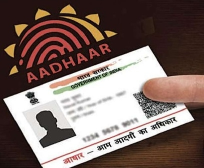 Now the address can be changed easily in the Aadhaar card