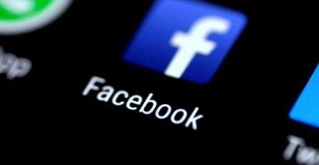 यूज़र्स के लिए फेसबुक जल्द लॉन्च करेगा 'नया टूल'
