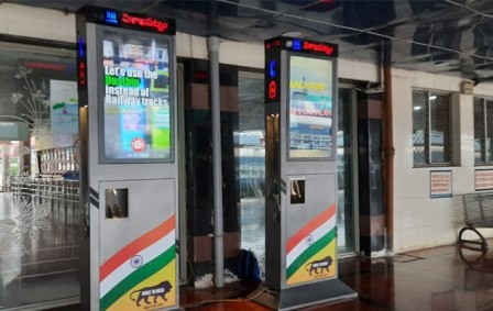 The Railways gives the new facility of digital kiosks to passengers